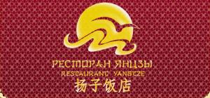 Ресторан Янцзы